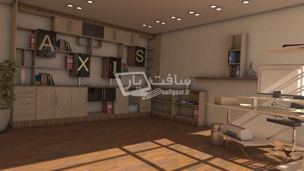 انجام پروژه طراحی دفتر کار عامل فروش اجناس شرکت AXIS با نرم افزارهای 3ds Max ، Dialux ، Autocad ، Vray Rendering Engine و catia